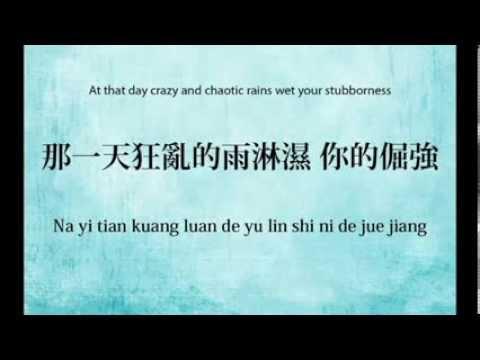 Hui Yi Li De Feng Kuang - 回憶裡的瘋狂[Crazy memories] - Guang Liang - Lyrics[English Sub] + Pin Yin