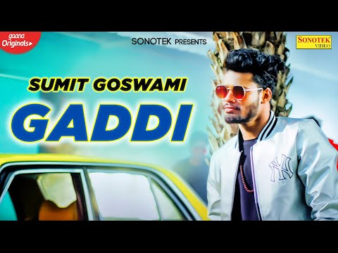 SUMIT GOSWAMI (Official Video) | New Haryanvi Songs Haryanvi 2020 | Gaddi New Song | Sonotek