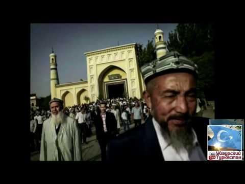 Кавказцы поддержали уйгуров