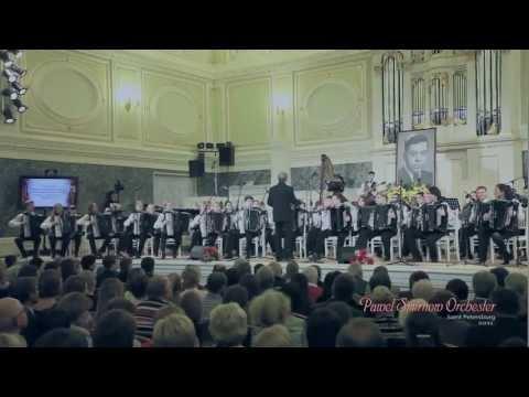 """Оркестр им. П.И.Смирнова - """"Венгерская рапсодия"""" №2 (2011)"""