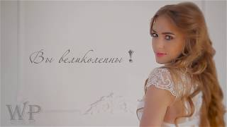 Пеньюар Роскошь кружева by Свадебный бутик Wedding Pro
