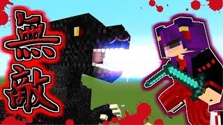 【Minecraft】世界最強の無敵装備!?マイクラ史上最大の戦い、ここに終焉!!【ゆっくり実況】【マインクラフトmod紹介】
