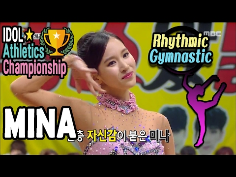 [Idol Star Athletics Championship] MINA W/ BALL PERFECT COMPETITION 20170130