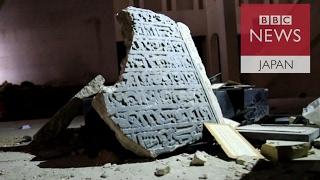 ISが破壊したモスル博物館の今 歴史修正の爪痕
