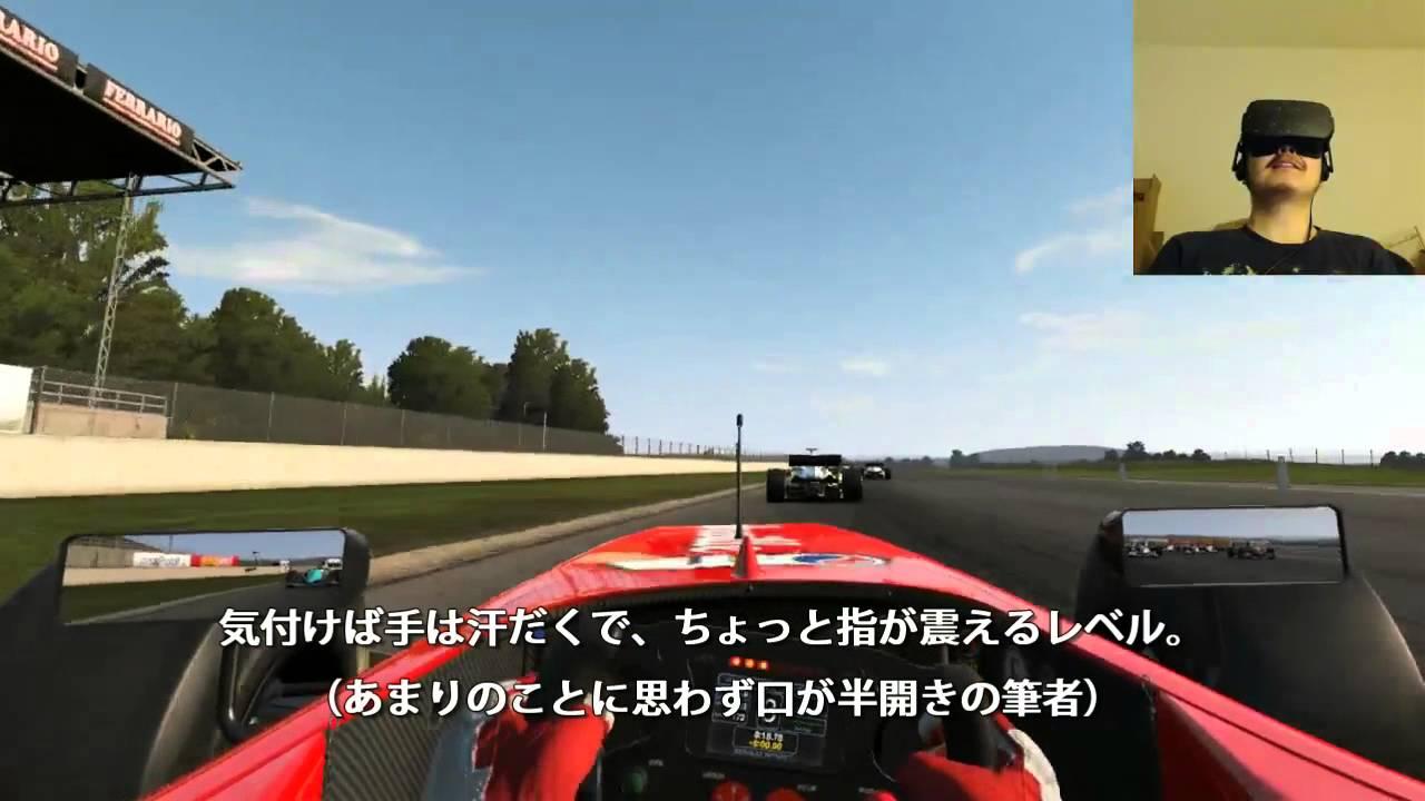 ゲーム pc レース