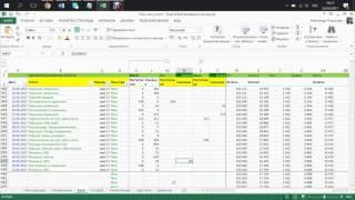 Управленческий учет в бизнесе по оказанию услуг(, 2017-06-26T16:28:11.000Z)