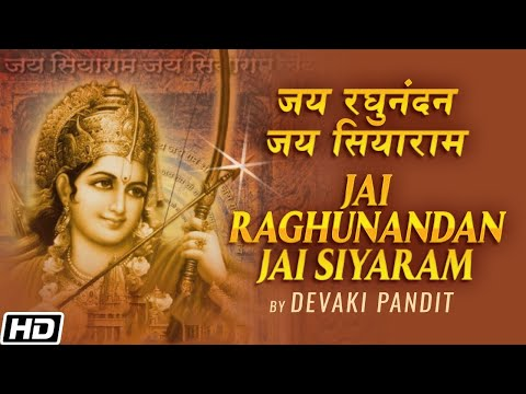 Jai Raghunandan Jai Siyaram - Jai Siyaram (Devaki Pandit)