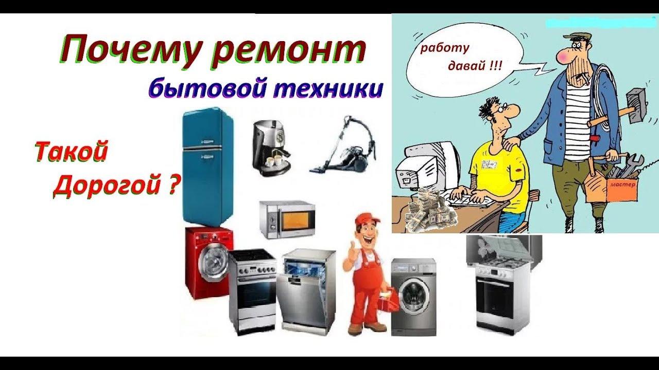 Полезные советы о том, как выбрать и купить бытовую технику в москве. Какое средство лучше многих других помогает в утренние часы прогнать сон.