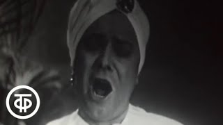 Композитор Имре Кальман (1959)