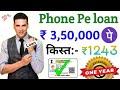 Phone pe Instant loan 2020//How to apply phone pe and Flipkart pay later loan | Phone pe se loan