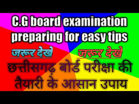 #CG board exam preparation for easy tips.#tips for board exam