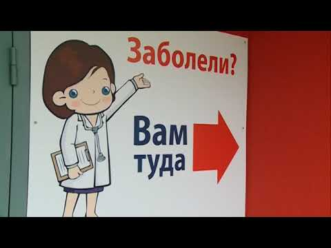 22 09 17 Пациенты поделились впечатлениями от пилотного проекта «Бережливая поликлиника» в Ижевске
