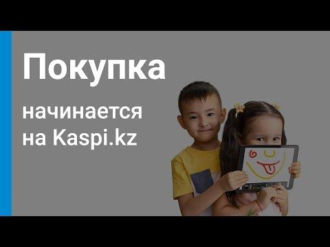 Отзывы и кредиты Kaspi Bank -