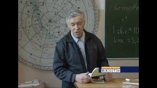 видео Астрология наука или работа