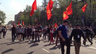 Русская весна. Москва. 1 мая 2014 г.