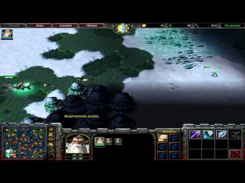 Warcraft 3 с другом - 4 команды по 3 игрока