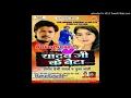 Yadav Ji Ke Beta - Pramod Premi Yadav,Puja Mahi - Bhojpuri 2017 Latest Album Song
