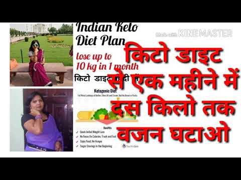 indian-keto-diet-plan.best-for-non-vegetarian,pcos-pcod-and-mussel-builders-to-get-6-pack-by-sangeet