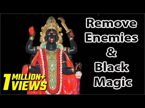 Powerful Mantra To Remove Enemies & Black Magic l Shree Maa Kali Mantra l श्री माँ काली मंत्र
