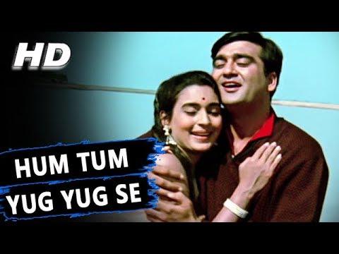 Hum Tum Yug Yug Se (|) | Mukesh, Lata Mangeshkar | Milan 1967 Songs | Sunil Dutt, Nutan