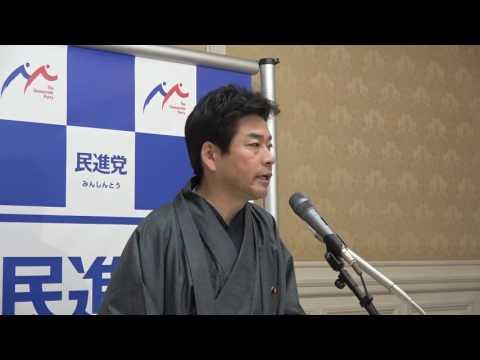 70120 山井国対委員長会見 2017年1月20日