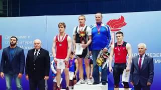 Тяжёлая атлетика  Заволжск 2018