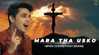 Mara Tha Usko - Good Friday New Song 2020   Shawn Milton, Rajinald Vijay Milton   yeshu masih song