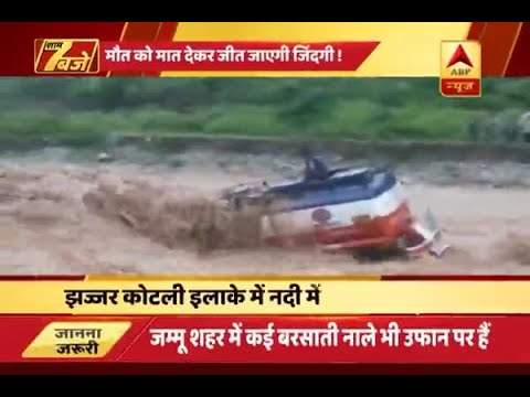 Jammu: Watch how tanker driver, stuck in flood, was rescued
