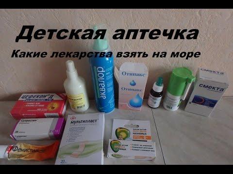 protargol.avi - YouTube