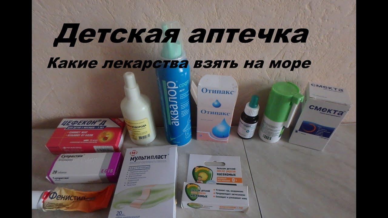 Меню. Каталог. Назад; медикаменты и бады · акушерство. Гинекология · аллергия · анестезия · антигеморроидальные средства · антисептики · антистрессовое действие · витамины и микроэлементы · дерматология · заболевания вен · заболевания жкт · заболевания крови · заболевания мочеполовой.