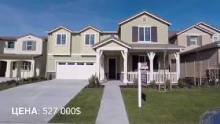 Обзор дома в Америке. Новый дом в США. Калифорния