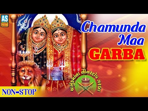 Chamunda Maa Na Garba | Gujarati Nonstop Garba 2016 | Navratri Garba Songs