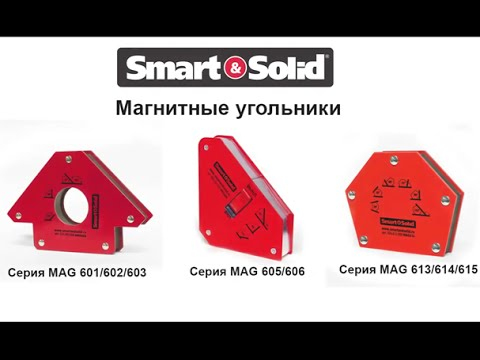 Тележка для сварочного аппарата и плазмореза ( Trolley for welding )