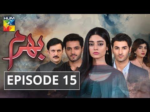 Bharam Episode #15 HUM TV Drama 22 April 2019