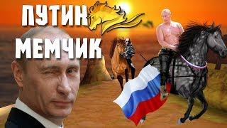 Скачать Alicia Online на русском ДЕПУТАТЫ КОДА И КАТЯ