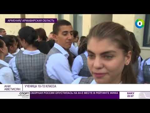Зарабатывать, сидя за партой: в Армении открылась необычная школа
