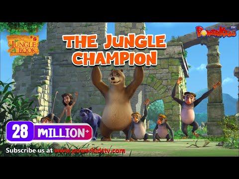 Jungle Book Hindi Cartoon For Kids | The Jungle Champion | Hindi Kahaniya
