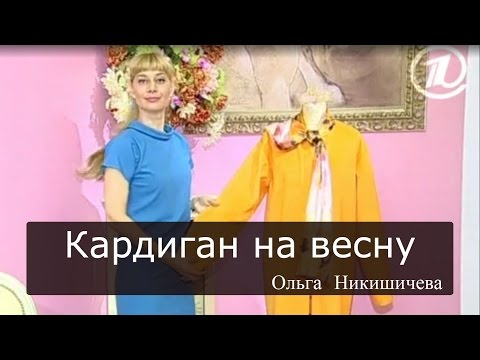 Ольга Никишичева