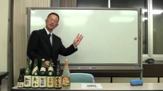 静岡県のオリジナル酒米、誉富士について学ぶ講座も4回目になりました。...