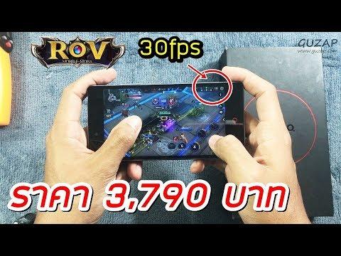 รีวิว Nubia Z9 mini มือถือราคา 3,790 ที่กล้องโหดสัส [ ปลายปี 2017 ]