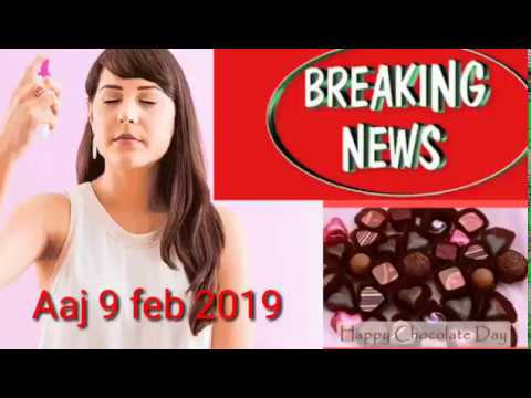 breaking-news-today-9-feb!!-dnw-news