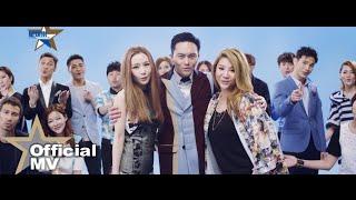 [星娛樂]群星–生日快樂Happy Birthday Official MV –官方完整版