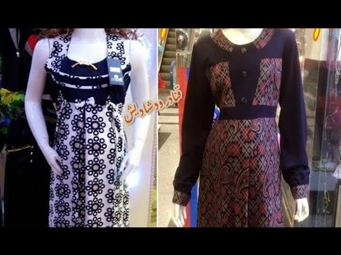2a509ae921b78  فصالات دشاديش عراقية وفساتين للحوامل روووعة 👚👸 dishdasha for pregnant -  YouTube