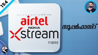 Airtel Xtream Fibre Broadband Review and Test(Malayalam)  100Mbps⚡ ആരും ഞെട്ടി പോകും!⚡