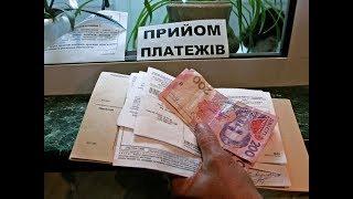 Как изменятся тарифы после выборов? (пресс-конференция)