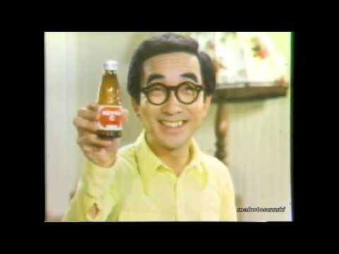 Japanese TV Old Commercials 1975 No1
