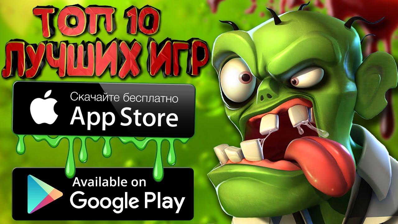 топ 5 игр на Android Портированных с ПК - Видео …