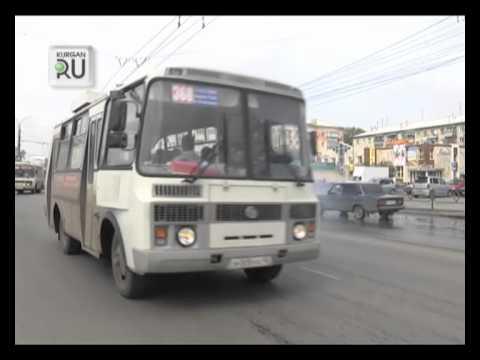 В Кургане временно поменяют маршруты автобусов