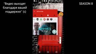 Лучшие программы на Android #6