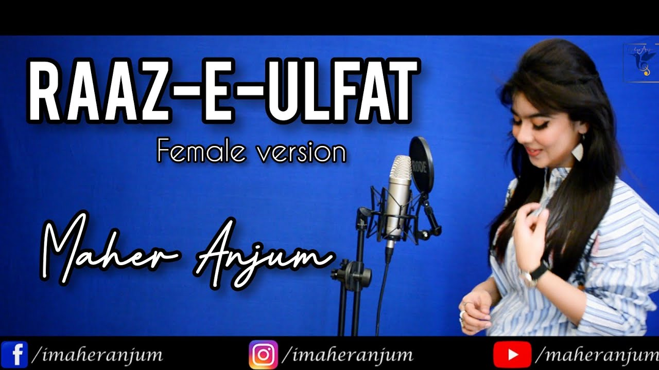 Raaz-e-Ulfat | OST | Har Pal Geo | Geo Tv | Female version - MAHER ANJUM